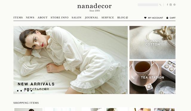 nanadecor_0814