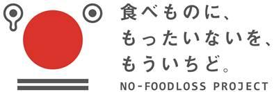 nofoodloss