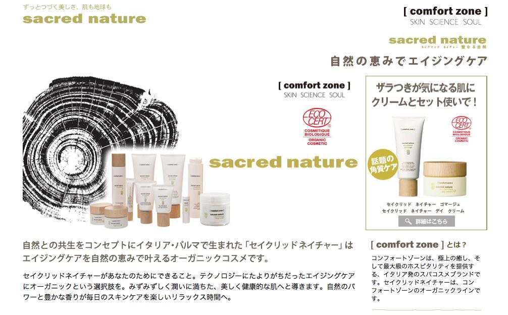 sacred_nature
