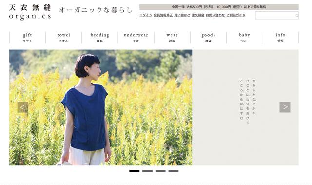 tenimuho_0814